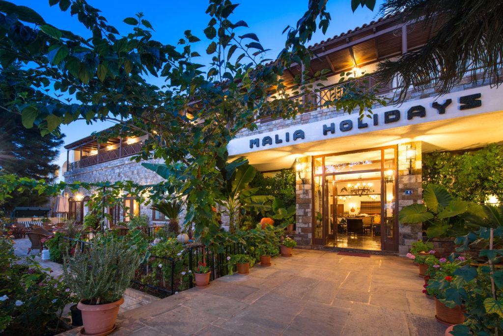 Malia Holidays Room - Hotel